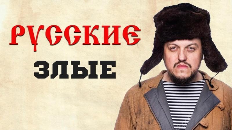 «Быстро научат жизни!» — Греки рассказали, как русские справились с хулиганами