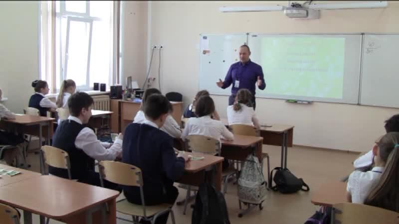 Конкурс Учитель года Хабаровского края урок ОБЖ 6 класс тема Клещевой энцефалит и его профилактика