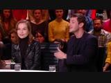 Isabelle Huppert et Gaspard Ulliel pour le film Eva