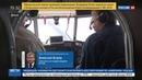 Новости на Россия 24 Выдвинуто 4 версии катастрофы пожарного вертолета в Башкирии