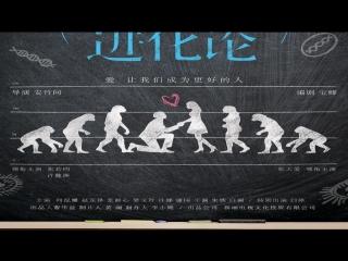 The evolution of our love e03 | doramastc4ever