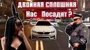 ЛИШЕНИЕ ЗА ДВОЙНОЕ СПЛОШНОЕ НА BMW M3 РОСТОВСКИЕ КРАСАВИЦЫ