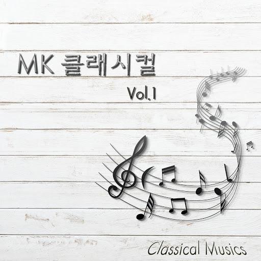 MK альбом Mk Classical Musics Vol.1