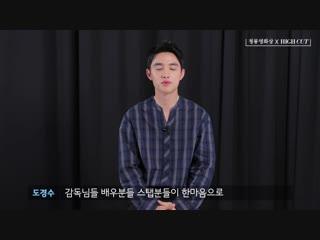 청룡X하이컷 Special #2 국대 배우들이 말하는 한국영화 100주년