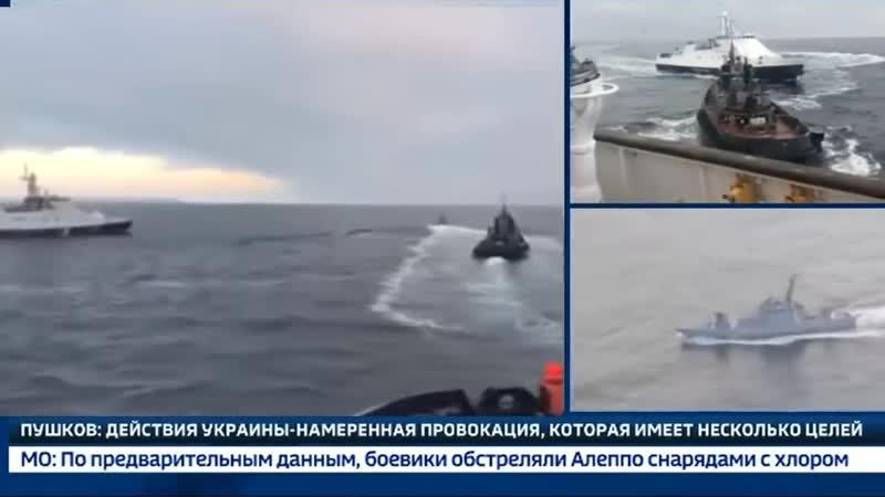 Полное видео тарана сторожевиком ФСБ украинского буксира Подробные события