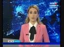 Вести Иркутск про 17 школу