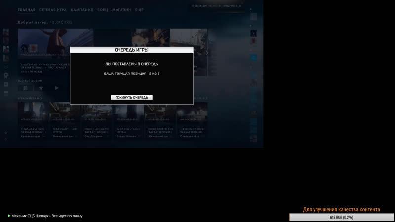 Battlefield 4►Клешни ярости серия 91