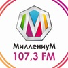 Радио Миллениум | 107.3 FM | Казань