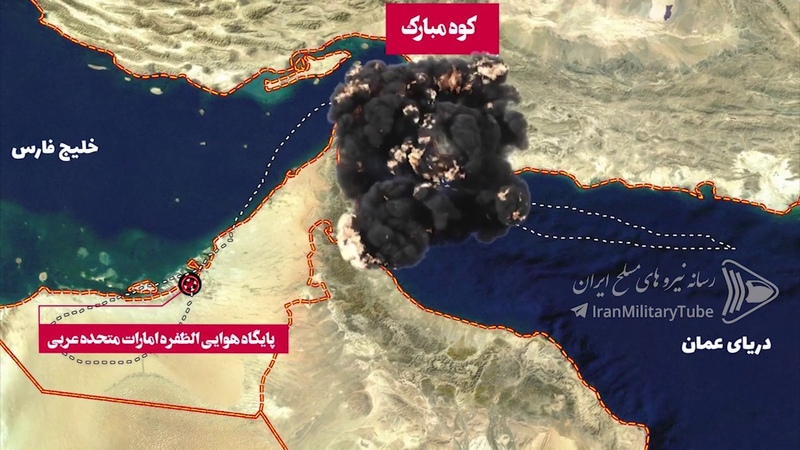 Footage of Iranian air defence shooting down American RQ-C Global Hawk in Persian Gulf
