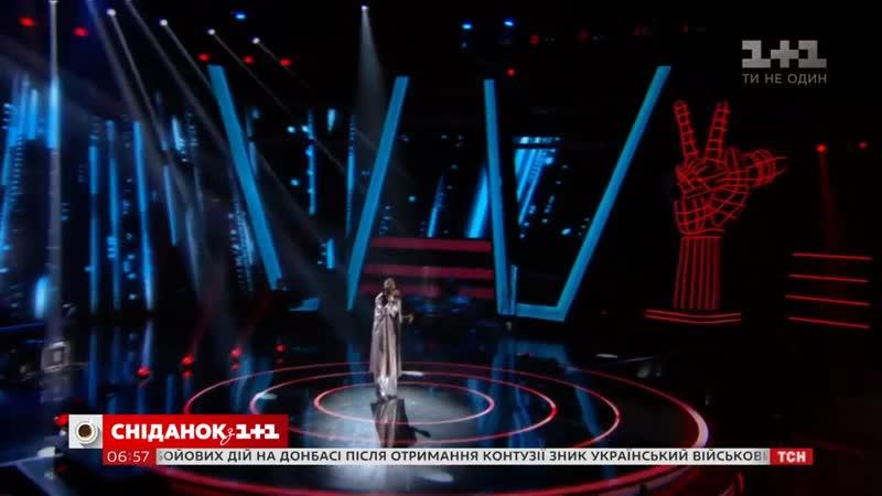 Золотий голос Нігерії і двійник Тіни Кароль як пройшов 4 ефір Голосу країни mp4