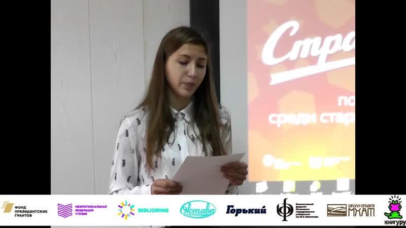 Белякина Анастасия Бараитская СОШ Новоселовский район
