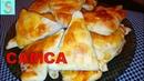 САМСА рецепт домашняя в духовке ингридиенты делаю сама слоеное тесто