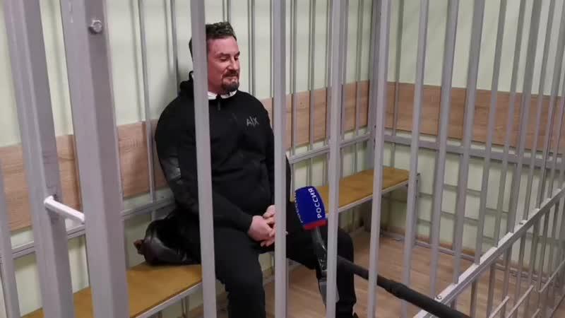Топ-менеджер Воронежской горэлектросети прокомментировал свой арест. 07.02.2019