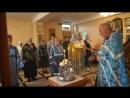 Всенощное Бдение Рождество Пресвятой Богородицы Освящение Хлебов вина и елея 20 09 18 г г Рязань