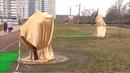 В Лукино Варино в День космонавтики открыли скульптурные композиции посвященные первым космонавтам