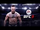 UFC 3 TRÁILER OFICIAL 2018 ESPAÑOL LATINO PS4 EA SPORTS