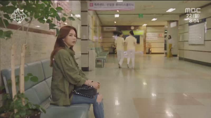 MBC 일일드라마 [모두 다 쿵따리] 5회 (월) 2019-07-22 아침7시50분 (MBC 뉴스투데이-경남)