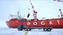 Грузовое судно с ядерным реактором (Россия 24)