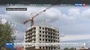 Новости на Россия 24 В Ханты Мансийском округе жители балков переезжают в новые квартиры