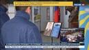 Новости на Россия 24 • Бывший член экипажа самолета ВВС США Стив Сол восхищен подвигом российского летчика