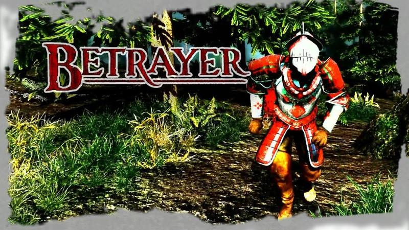 Betrayer ►8 - ПОШЕЛ В РУКОПАШНУЮ