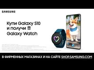 Galaxy watch active в подарок 🎁