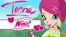 Winx Club - Tecna, ¡emociones tecnomágicas!