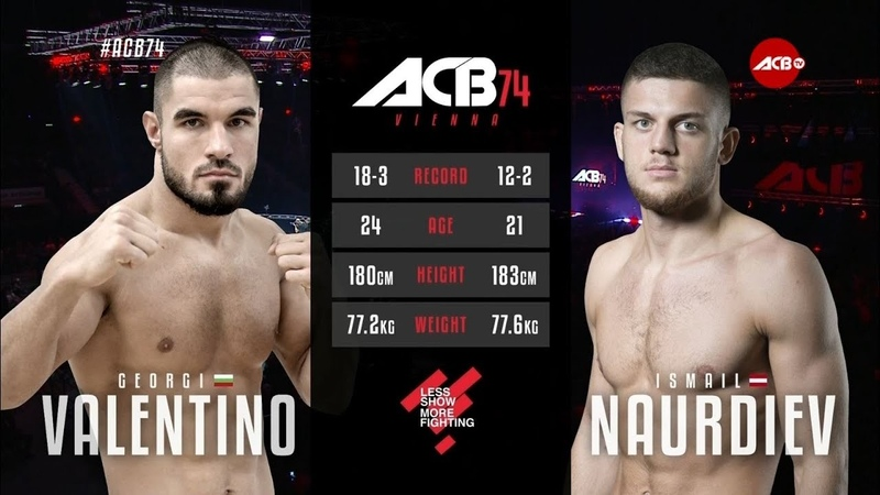ACB 74 Исмаил Наурдиев (Австрия) vs Георги Валентинов (Болгария) HD