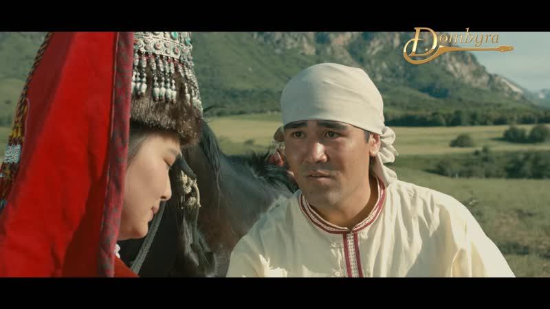 Рамазан Стамғазиев Дариға дәурен