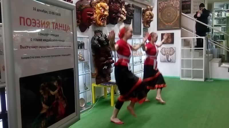Непальский танец. Студия Анугама в ДК Крупской