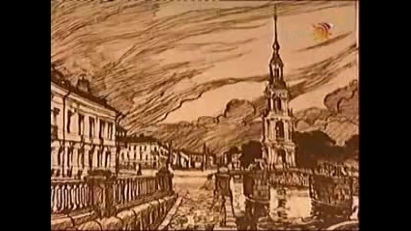 Петербург Время и Место топография Преступления и Наказания