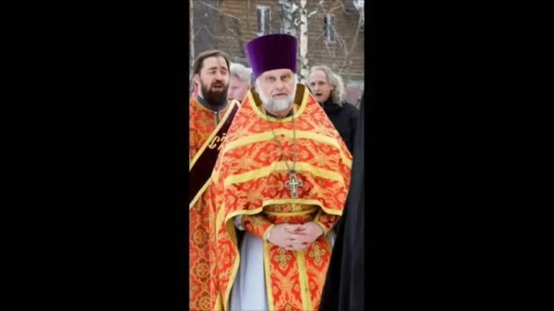 Протоиерей Борис Безменов