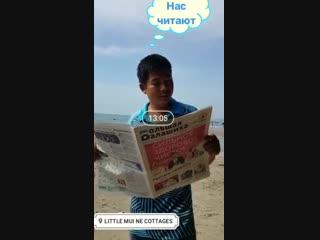 «Большую Балашиху» читают везде!