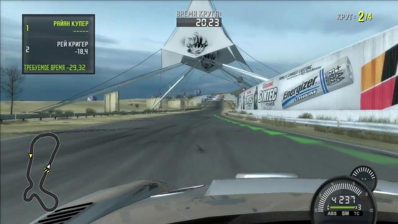 NFS ProStreet 52 G Effect - Ray Krieger 3 Грип