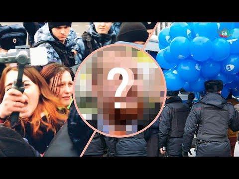 🔴 Бессрочный вечер 16: Митинг за свободный рунет / Прессинг активистов / Сюрприз для зрителей