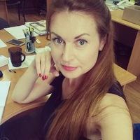 Елена Грекова