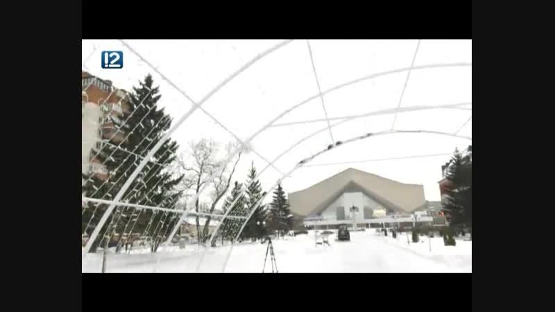 В Омске появилась арка желаний