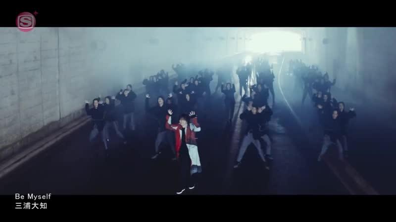 [HD] Daichi Miura - Be Myself