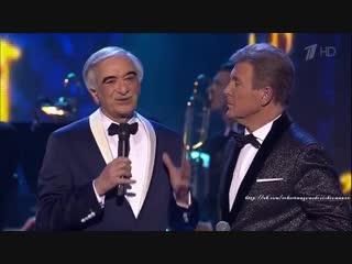 Полада Бюль Бюль оглы - Пройдя сквозь годы Юбилейный концерт Льва Лещенко