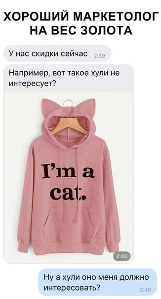 Агрессивный маркетинг %)