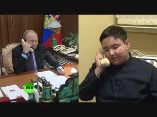 Владимир Путин исполнил мечту ещё одного ребёнка