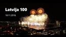 Latvija 100 18.novembris 2018.gads, Salūts, Gaismas uzvedums Saules mūžs ar Krastmalas skaņu