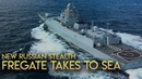 Russian Frigate Admiral Gorshkov Takes To Sea For Combat Training