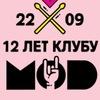 MOD CLUB | СПб