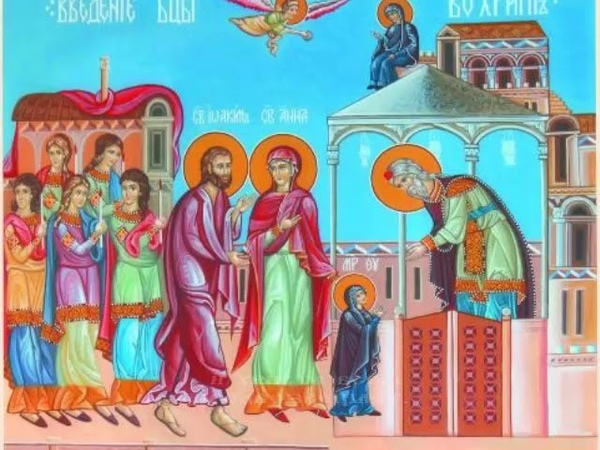 Молитва Песнопение Тропарь Празднику Введение Во Храм Пресвятой Богородицы И Приснодевы Марии.