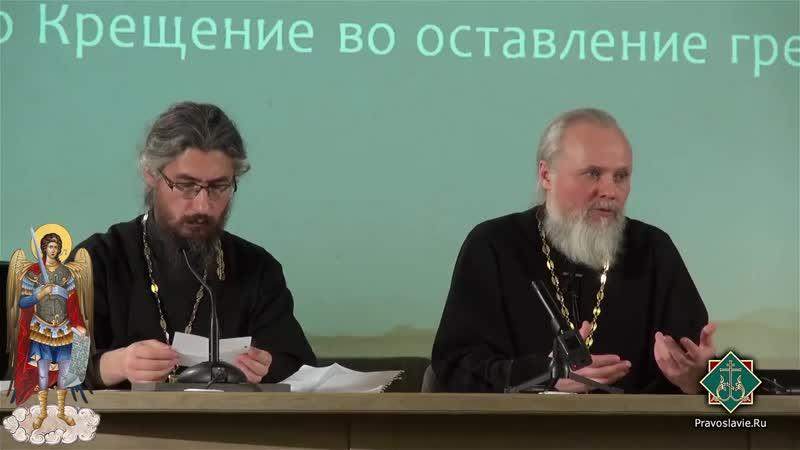 Вопрос: может ли крестить Верующий Человек, видео запись Ответа Священника Вадима Леонова, Протоиерей Московского Патриархата