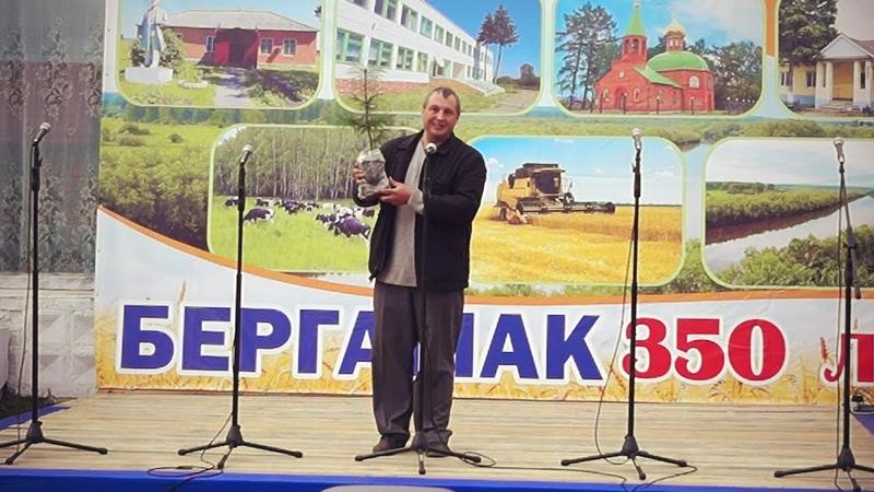 Юбилей 350 летия села Бергамак Концертная программа Заключительная часть