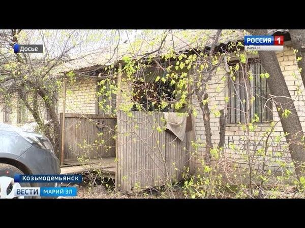 В Горномарийском районе переселяют жителей из ветхого и аварийного жилья - Вести Марий Эл