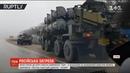 Росія стягує до Керчі ракетні комплекси Бал