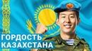 ИСТОРИЯ ХЕН МИН СОНА ГОРДОСТЬ КАЗАХСТАНА И ЮЖНОЙ КОРЕИ GOAL24